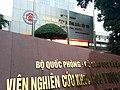 Military Central Hospital 108.jpg