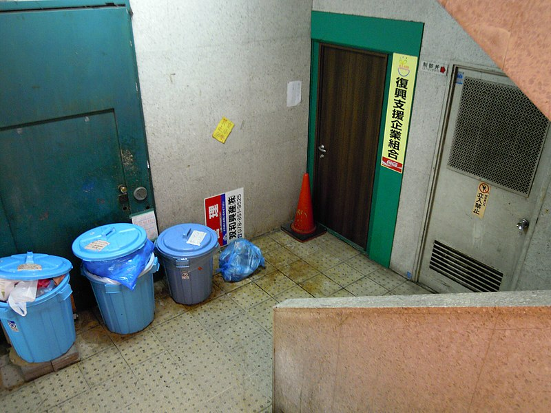 File:Minaen Town - panoramio (6).jpg