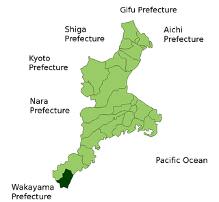Minamimuro District, Mie district of Japan