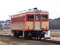 Minato kiha2005.JPG