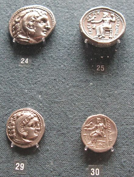 Tetradrachms (above) and drachms (below) issued during the reign of Alexander the Great, now in the Numismatic Museum of Athens Mints of Alexander the Great 1.jpg