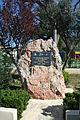 Mireval memorial AFN.JPG