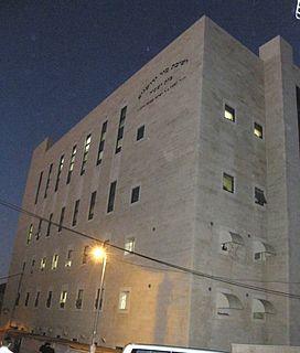Yeshiva Jewish institution for Torah study