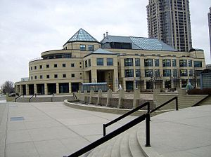 Hazel McCallion - Mississauga Central Library