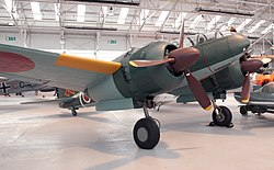 Ki-46 im Royal Air Force Museum, Cosford