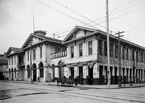 Old City Hall (Mobile, Alabama) - Image: Mobile Market House LOC det 4a 13425u