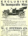 "Model ""O"" Five-Passenger Car (1909) (ADVERT 102).jpeg"