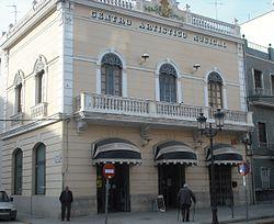 Moncada. Centro artístico musical.JPG