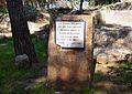Monument als defensors dels Furs i privilegis valencians durant la Guerra de Successió, castell de Dénia.JPG