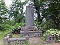 Monument of Ito Gennosuke.jpg