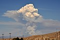 Morning plume of smoke seen from Truth or Consequences, NM,jpg.jpg
