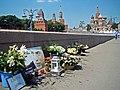 Moscow, Bolshoy Moskvoretsky Bridge. Flowers at the site of the murder of Boris Nemtsov, June 2019.jpg