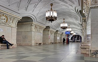 Prospekt Mira (Koltsevaya line) - Image: Moscow Metro Prospekt Mira Koltsevaya HC3b