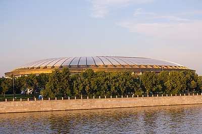 The final game at the 1957 World Championships in Moscow was played at the Luzhniki Stadium. It was attended by at least 50,000 people, a tournament record until 2010. Moscow (3).jpg