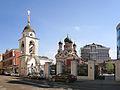 Moscow ChurchStGeorgeEndove BellTower2.jpg