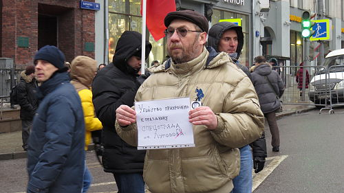 Moscow march for Nemtsov 2015-03-01 4869.jpg