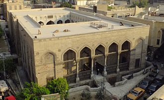 Al-Salih Tala'i Mosque - Image: Mosque of Salih Talai from above
