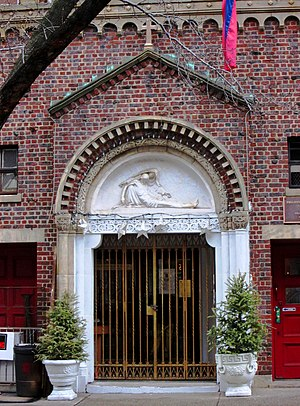 San Lorenzo Ruiz Chapel (New York City) - Entrance (2013)