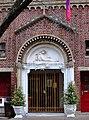 Most Holy Crucifix Church 378 Broome Street entrance.jpg