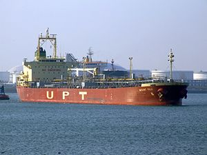 Mount Fuji p1 at the Calland canal, Port of Rotterdam, Holland 01-Apr-2007.jpg