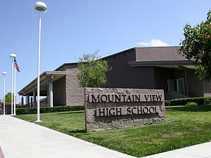 Mountain View High School (Mountain View, California) - Image: Mountain View High School building