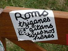 220px-Mrap-roms