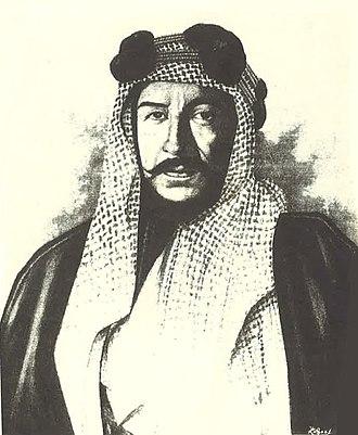 Mubarak Al-Sabah - Image: Mubarak Al Sabah of Kuwait