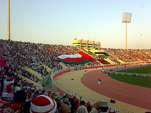 Sultan Qaboos Sports Complex - Image: Muscat Gulf Cup 2