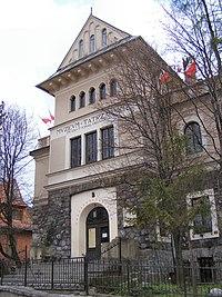 Muzeum Tatrzańskie Zakopane.jpg
