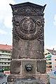 Nürnberg, Maxplatz, Brunnen 20170821 003.jpg