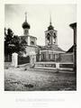 N.A.Naidenov (1882). V3.1.13. Spas na Bozhedomke.png