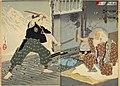 NDL-DC 1301523-Tsukioka Yoshitoshi-新撰東錦絵 武蔵塚原試合図-明治18-cmb.jpg