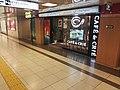 NS-Sakae-Cafe-de-Crie.jpg