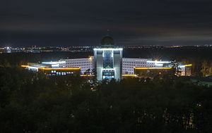 Novosibirsk State University - NSU new building