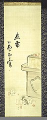 Image of Daikoku and the Artist's Seals