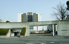 Nagoya Institute of Technology.jpg