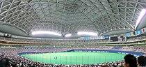 Nagoyadome panorama1.jpg
