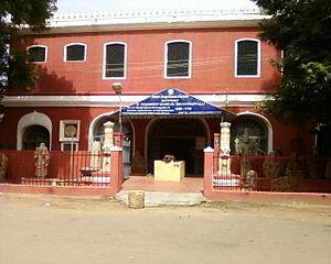 Chokkanatha Nayak Palace - Image: Naicker mahal trichy 1