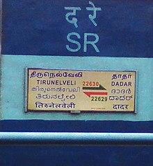 Dadar-Tirunelveli Express - Wikipedia