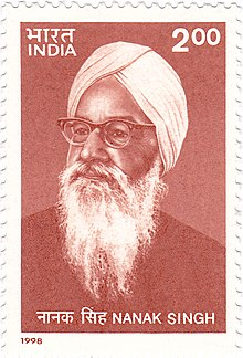 Nanak Singh 1998 stamp of India.jpg