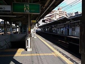Shin-Imamiya Station - Image: Nankai Shin Imamiya Station Platform 01