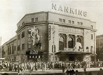 Tarzan and His Mate - Tarzan and His Mate being shown in Shanghai's Nanking Theatre