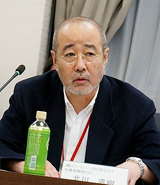 Recording Industry Association of Japan - Former Chairman Naoki Kitagawa, on April 7, 2013