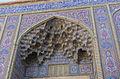 Nasirolmolk mosque shiraz 02.jpg
