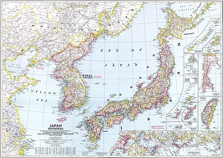 The Japanese archipelago and the Korean Peninsula in 1945 (National Geographic) National Geographic map of Korea and Japan, 1945.jpg