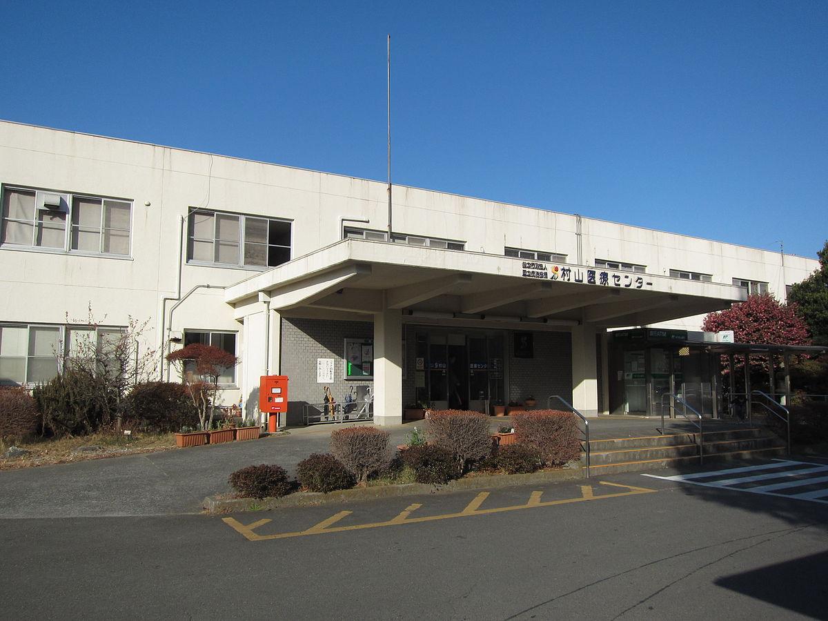 医療 立川 災害 センター