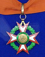 National Order of the Republic of the Ivory Coast grand officer badge - Tallinn Museum of Orders.jpg