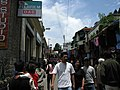 Nehru Road, Darjeeling (7168487065).jpg