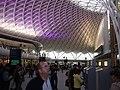 New Kings Cross station (6889571216).jpg