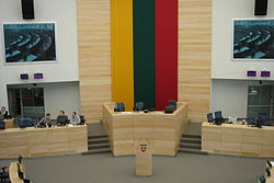 New Lithuanian Parliament Hall.JPG